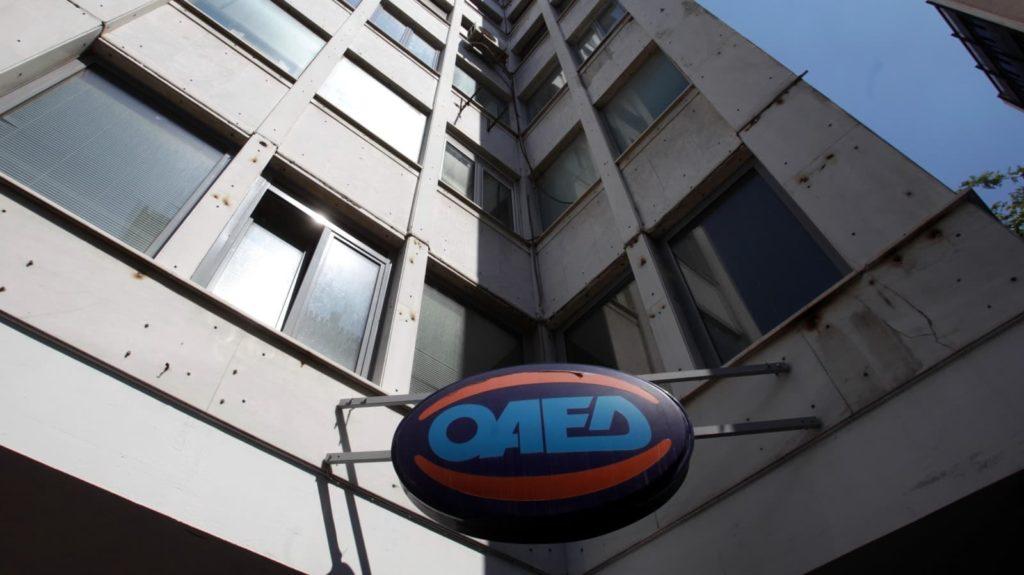 ΟΑΕΔ: Πώς θα πάρετε το επίδομα των 399,25 ευρώ - Προϋποθέσεις & δικαιολογητικά