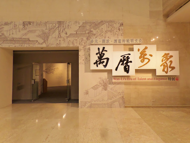 Kaohsiung Museum of Fine Arts (高雄市立美術館)