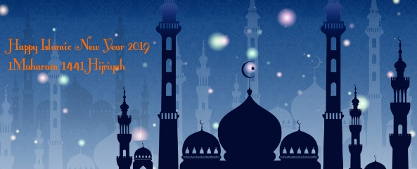 gambar ucapan selamat tahun baru islam