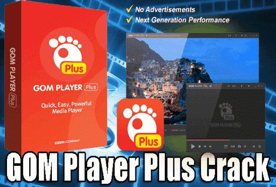 تحميل وتفعيل برنامج GOM Player Plus 2.3.56.5320 عملاق تشغيل ملفات الميديا بجميع انواعها