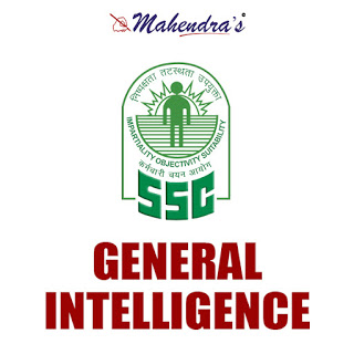SSC CPO : General Intelligence Quiz | 01- 07 - 18