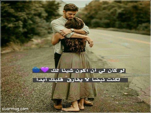 صور حب ورومانسيه 13   love and romance pictures 13