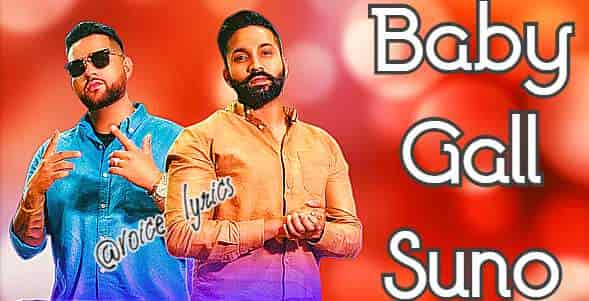 Baby Gall Suno Lyrics