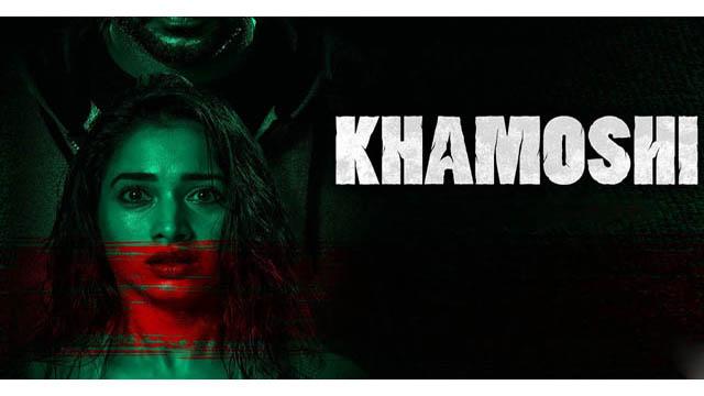 Khamoshi (2019) Hindi Movie