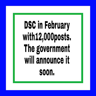 DSC in February with 12,000 posts  The government will announce it soon.
