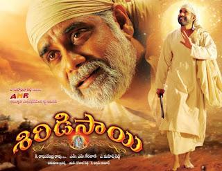 Watch Shirdi Sai Telugu Movie Online
