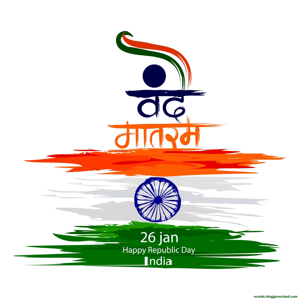 Happy Republic Day 26th January 2021 Hindi messages