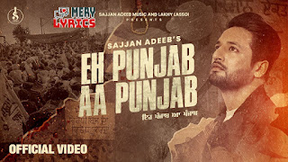 Eh Punjab Aa Punjab Lyrics By Sajjan Adeeb
