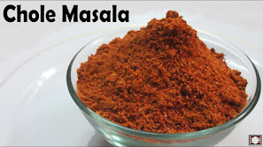 CHHOLE MASALA  100 gm   ছোলে মশলা