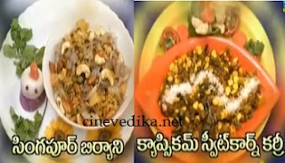 Mee Inti Vanta – Singapore Biryani, Capsicum Sweet Corn Curry