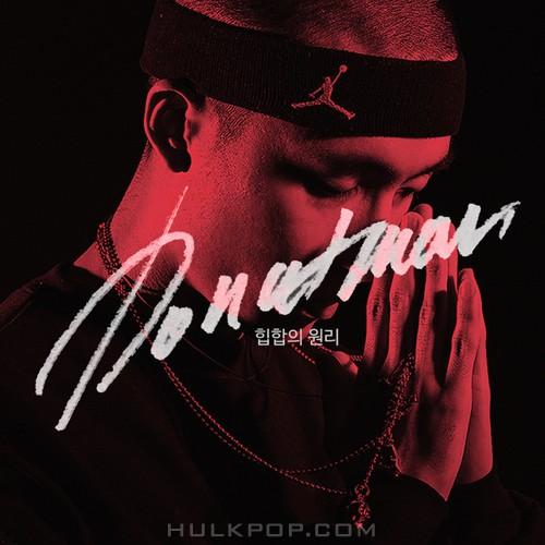 Donutman – Hip Hop Principles – Single