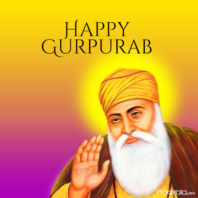 Images Happy Gurupurab, Guru Nanak Jayanti Wishes