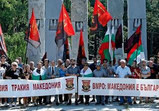 Βουλγάρικη παρέμβαση στο «Μακεδονικό»