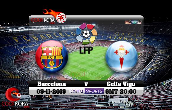 مشاهدة مباراة برشلونة وسيلتا فيغو اليوم 9-11-2019 في الدوري الأسباني