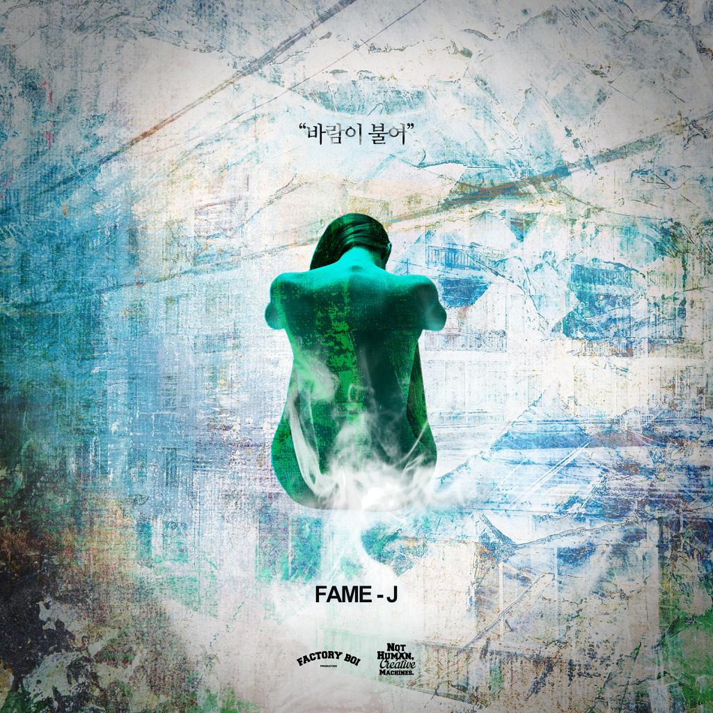[Single] FAME-J – 바람이 불어