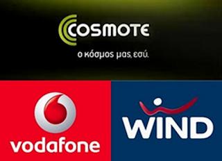 Οι εταιρείες κινητής τηλεφωνίας θα μειώνουν τις τιμές σε data