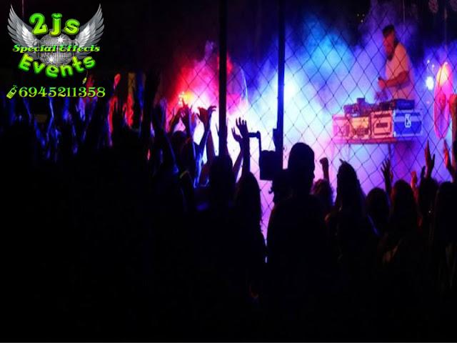 ΣΥΝΑΥΛΙΑ VEGAS ΣΥΡΟΣ ZERAW DJ AIRTH ΜΕΛΙΝΑ ΠΥΡΟΤΕΧΝΗΜΑΤΑ ΞΗΡΟΣ ΠΑΓΟΣ DRY ICE SYROS2JS EVENTS