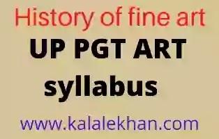 up pgt art syllabus