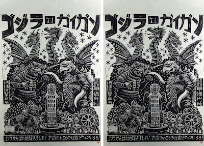 Godzilla vs Gigan Linocut Print by Attack Peter x Mondo