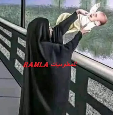 أم ترمي أطفالها من جسر الأئمة في العراق