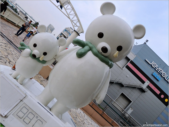 Tokyo Joypolis en Odaiba