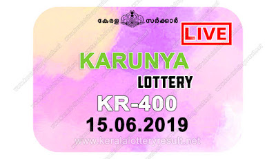 KeralaLotteryResult.net, kerala lottery kl result, yesterday lottery results, lotteries results, keralalotteries, kerala lottery, keralalotteryresult, kerala lottery result, kerala lottery result live, kerala lottery today, kerala lottery result today, kerala lottery results today, today kerala lottery result, Karunya lottery results, kerala lottery result today Karunya, Karunya lottery result, kerala lottery result Karunya today, kerala lottery Karunya today result, Karunya kerala lottery result, live Karunya lottery KR-400, kerala lottery result 15.06.2019 Karunya KR 400 15 June 2019 result, 15 06 2019, kerala lottery result 15-06-2019, Karunya lottery KR 400 results 15-06-2019, 15/06/2019 kerala lottery today result Karunya, 15/6/2019 Karunya lottery KR-400, Karunya 15.06.2019, 15.06.2019 lottery results, kerala lottery result June 15 2019, kerala lottery results 15th June 2019, 15.06.2019 week KR-400 lottery result, 15.6.2019 Karunya KR-400 Lottery Result, 15-06-2019 kerala lottery results, 15-06-2019 kerala state lottery result, 15-06-2019 KR-400, Kerala Karunya Lottery Result 15/6/2019