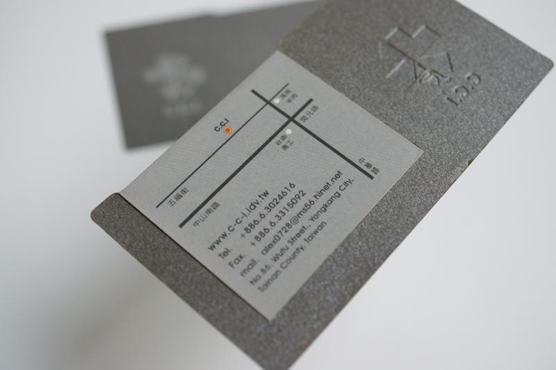 CCI教育學院 名片設計