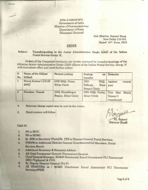Transfer/Posting in the Junior Administrative Grade(JAG) of the Indian Postal Service Group 'A' - Dte Order dtd 10/06/2019