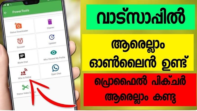 WhatsBox App Android App