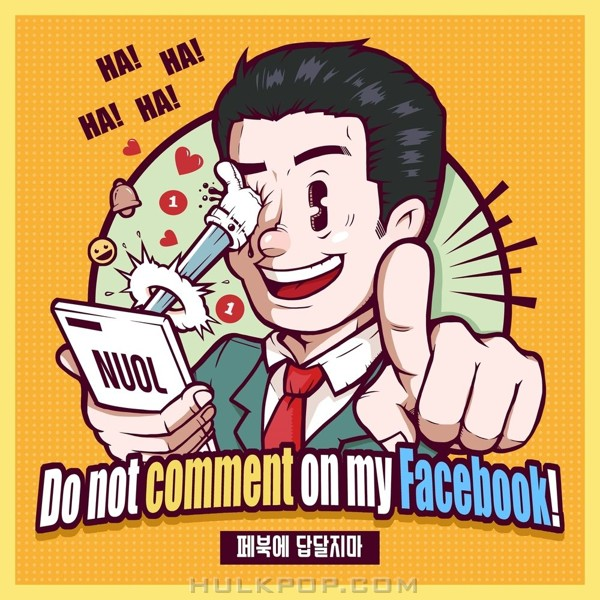 Nuol – Do not comment on my facebook – Single