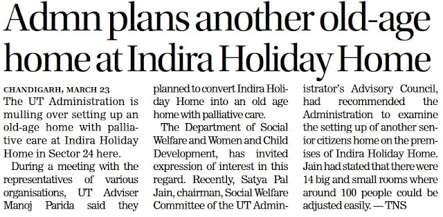 Admn plans another old-age home at Indira Holiday Home