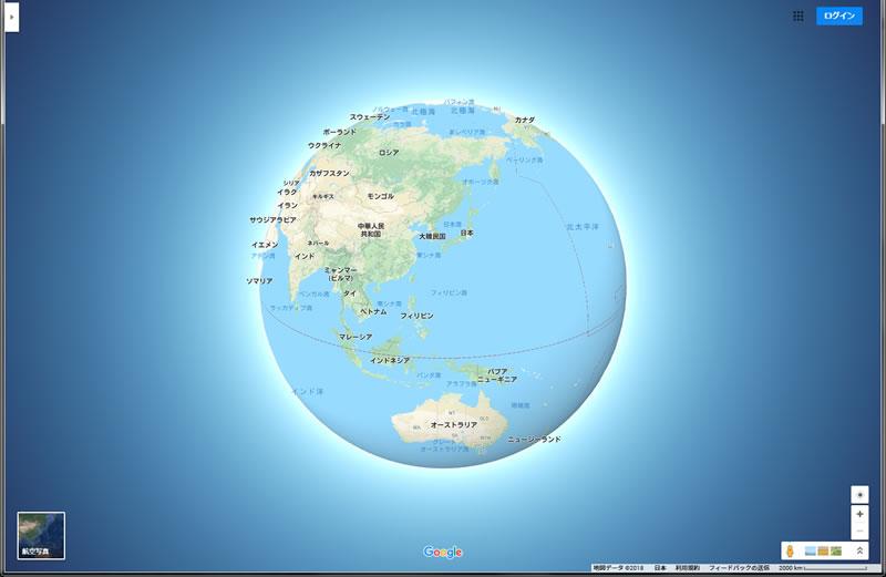 デスクトップ版Googleマップが球体表示に変更