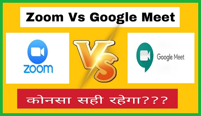 Difference between Zoom and Google Meet