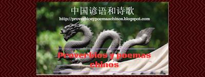 proverbios y poemas chinos