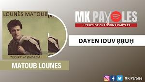 Dayen iduv ṛṛuḥ - Matoub Lounes 1987