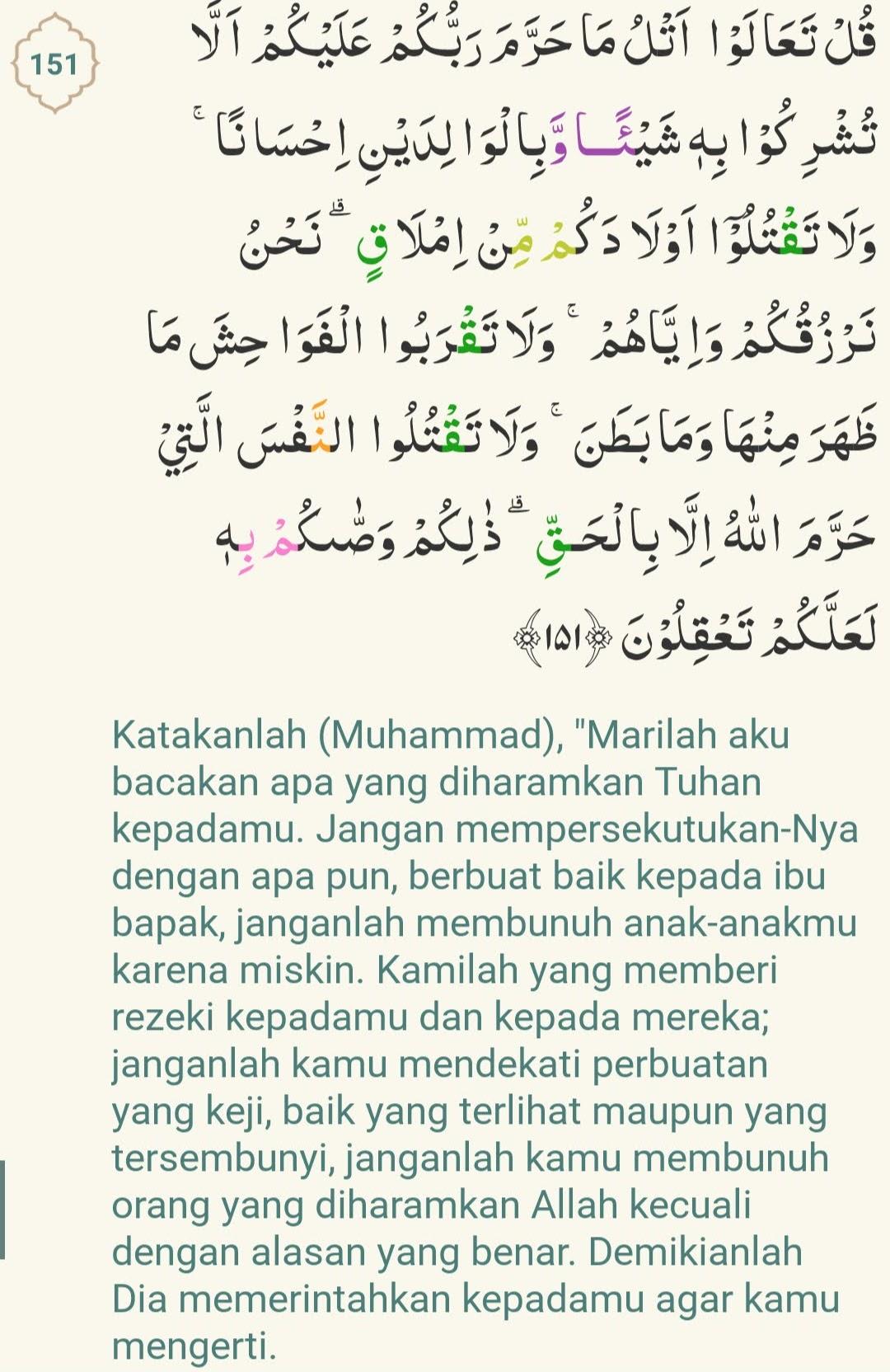 Soal agama Islam pondok Ramadhan