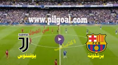 مباراة يوفنتوس ضد برشلونة الاياب في الجول