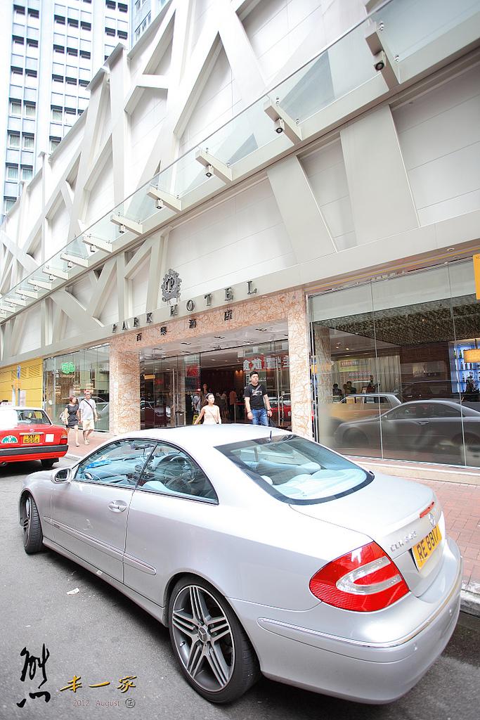 香港百樂酒店Park Hotel