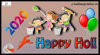 Happy Holi Images | happy holi png, happy holi images 2020