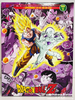 Review de Dragon Ball Z BOX 1: Sagas Completas de Selecta Visión.