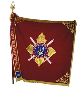 Прапор Управління  державної  охорони  України