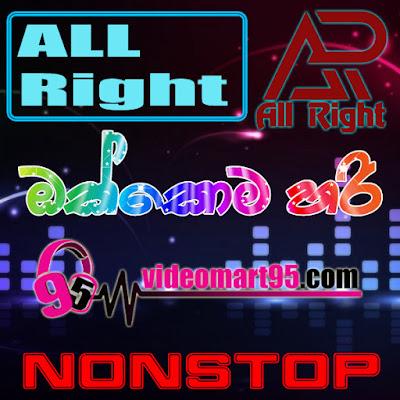 ALL RIGHT - OKKOMA HARI NONSTOP