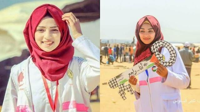 Selamat Jalan Razan Najjar 'Angel of Mercy'