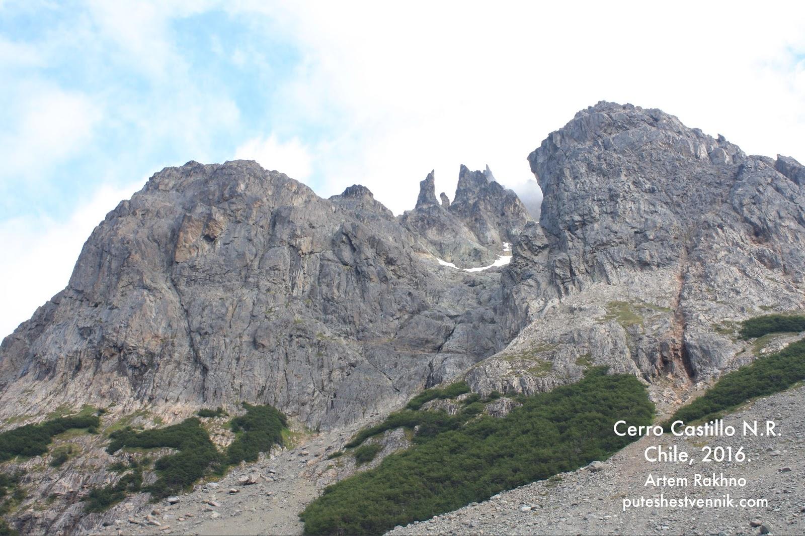 Путешествие по Reserva Nacional Cerro Castillo