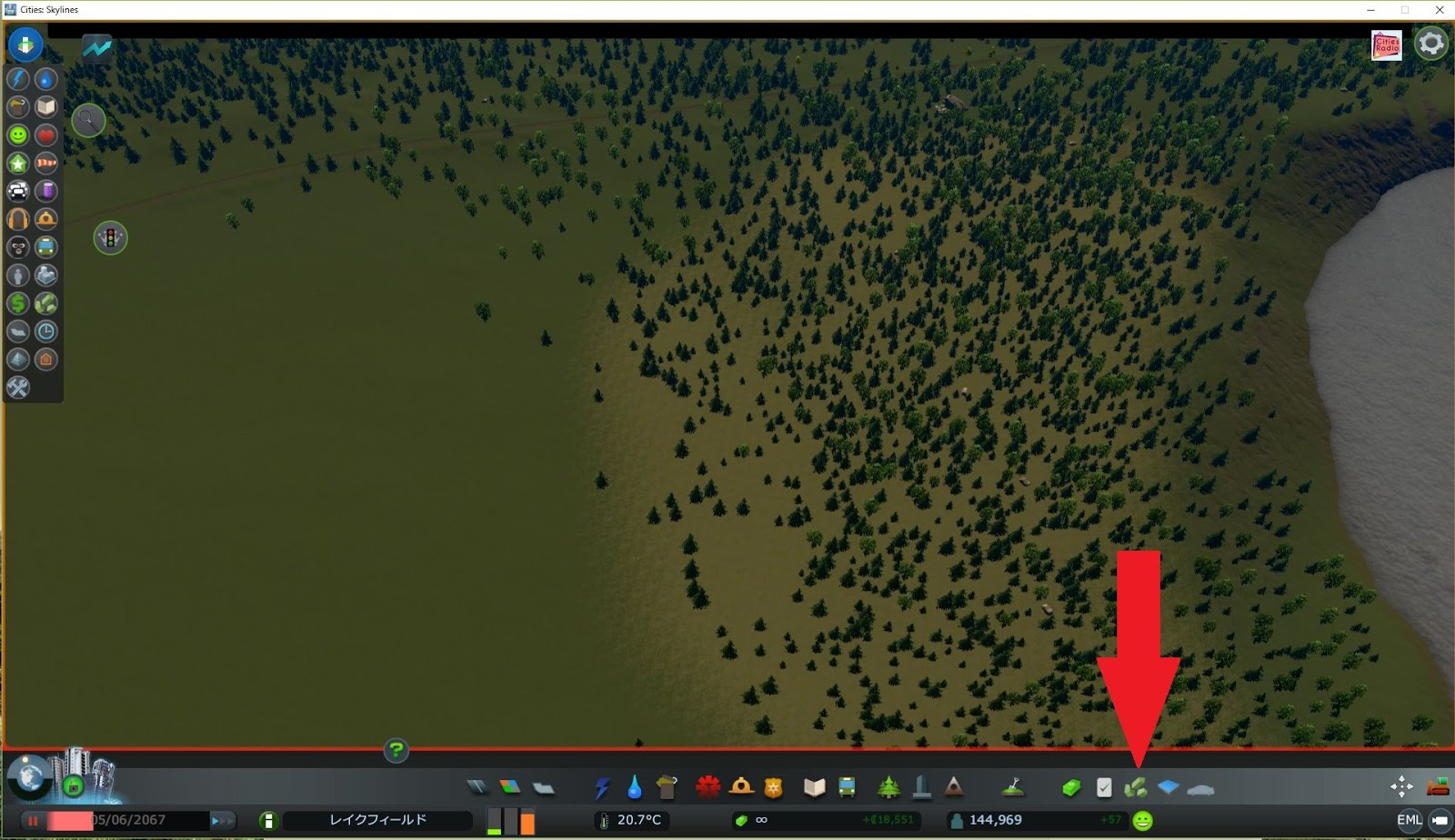 cities skylines extra landscaping tools mod