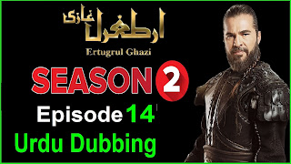 Ertugrul Season 2 Episode 14 Urdu Dubbed
