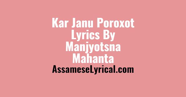 Kar Janu Poroxot Lyrics