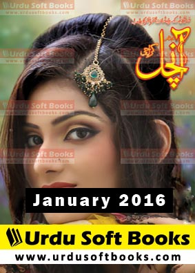 Aanchal Digest January 2016