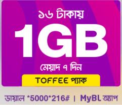 banglalink Toffee 16tk 1GB internet 7Days