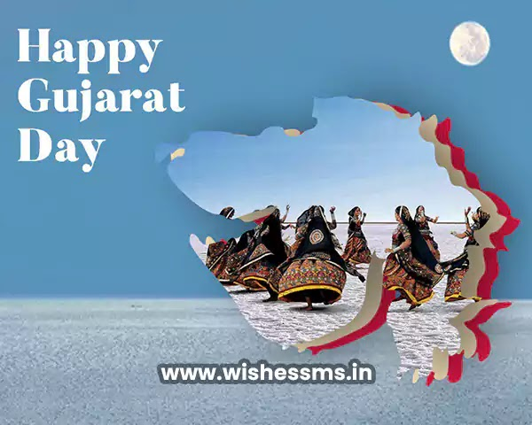 happy birthday gujarat, gujarat establishment day, gujarat foundation day, gujarat Sthapna day, ગુજરાત સ્થાપના દિવસ, 1st may, may 1, 1 May 1960, gujarat day, જય જય ગરવી ગુજરાત, ગુજરાત ગૌરવ દિવસ